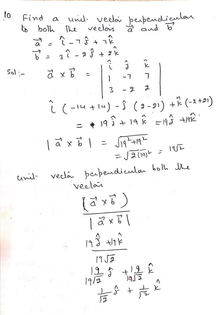 maths solutions class 12, important questions for class 12 maths, free maths solutions class 12 , important questions for class 12 maths free, download maths solutions class 12, download important questions for class 12 maths