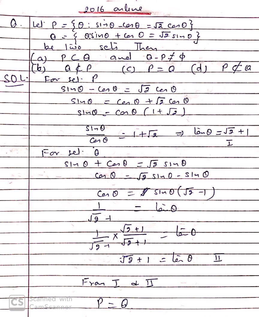trigonometry multiple choice questions and answers pdf