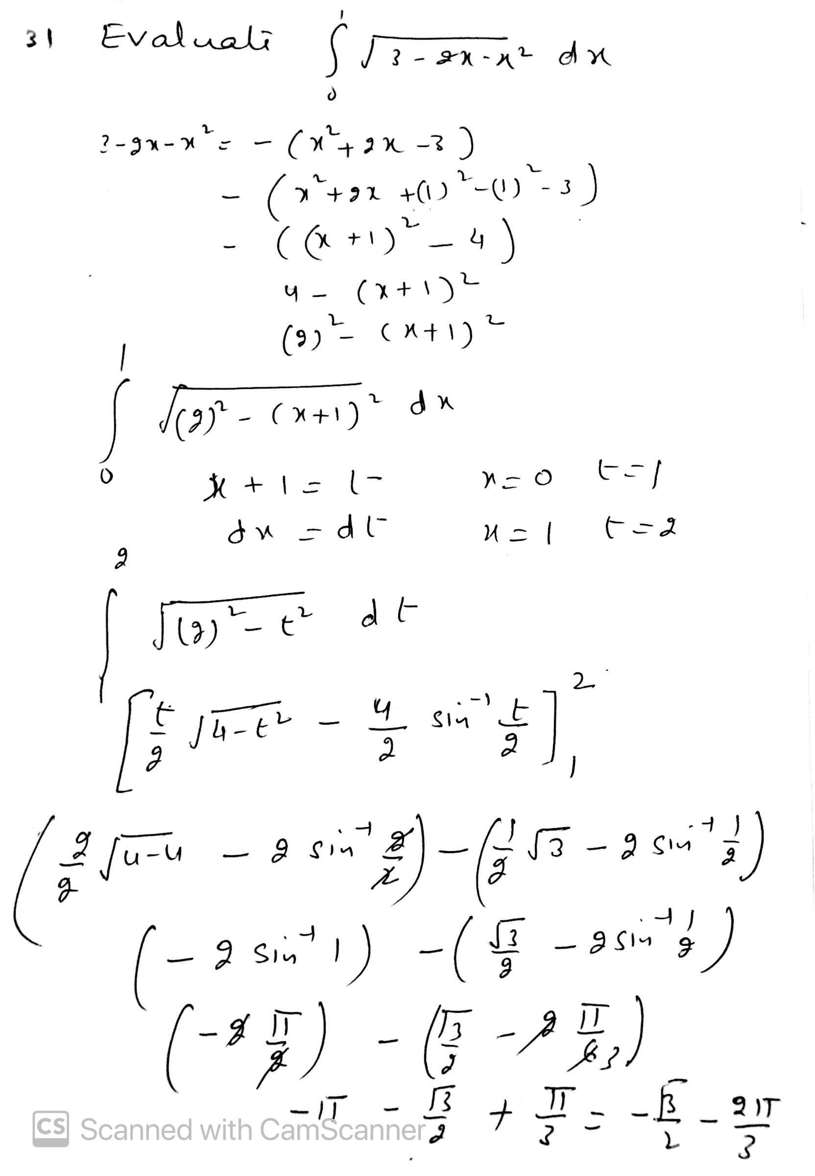 cbse class 12 maths solutions